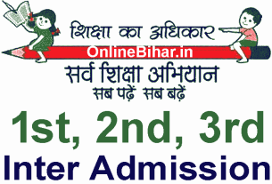 Bihar Board Inter Admission Merit List