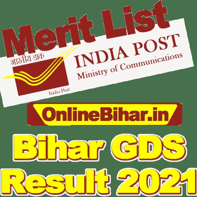 Bihar GDS Result 2021