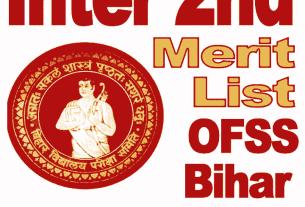 Ofss Bihar Inter 2nd Merit list