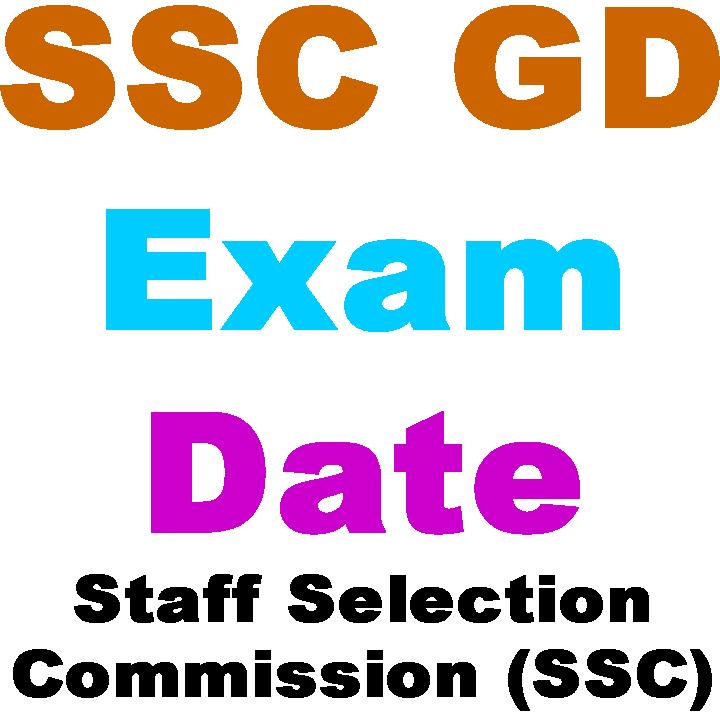 SSC GD Constable Bharti 2021