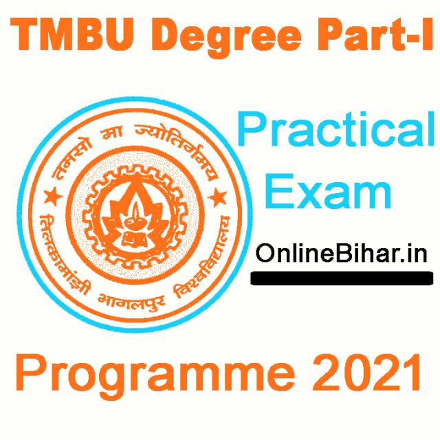 TMBU Degree Part-I Practical Exam