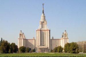 Universitatea-de-Stat-din-Moscova