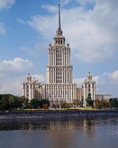 Moscow. Ukraine Hotel, architect G.Mordviniv,. Kutusovsky prospekt, 2/1 (1953—1957) (2000)