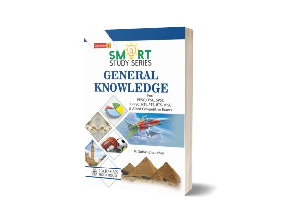Smart Study Series General Knowledge By M. Soban Chaudhry