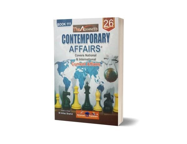 Contemporary Affairs By M Imtiaz Shahid ( Book 111 )