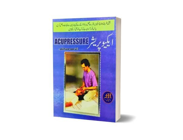 Acupressure By Siddiq Hashmi