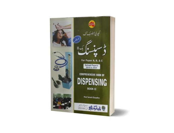 Comprehensive Book Of Dispensing Book II By Rauf Ismail Ch