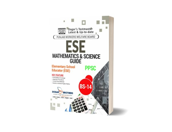 ESE Mathematics & Science Guide By Dogar Brothers