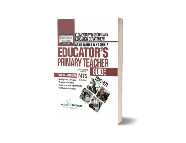 Educator's Primary Teacher Guide – AJK By Dogar Brothers