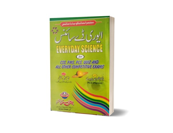 Everyday Science For CSS.PMS-PCS By Muhammad Sohail Bhatti