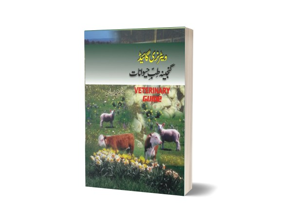 Ganjena Tib e Hawanat By Dr. Muhammad Adress