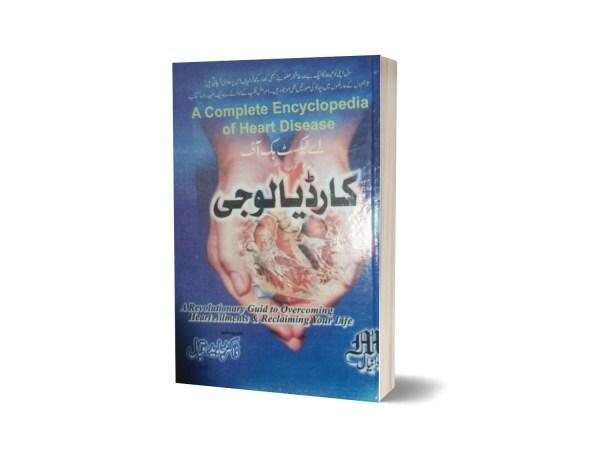 Heart Disease By Dr. Javad Iqbal