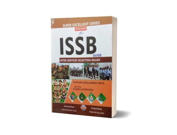 ISSB Guide By Muhammad Sohail Bhatti