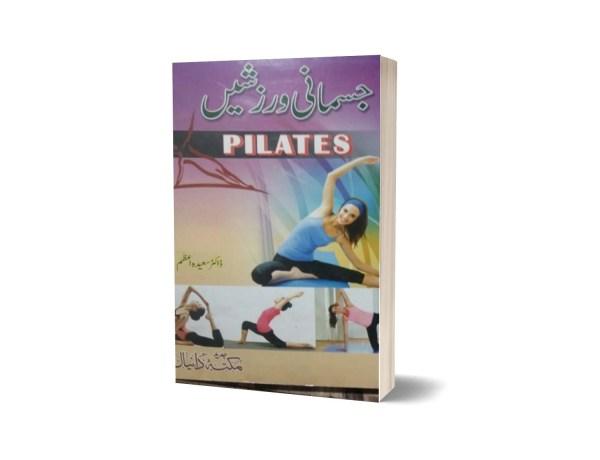 Kawaten ki Jsmani Warsehain Pilates By Dr. Syad Azam