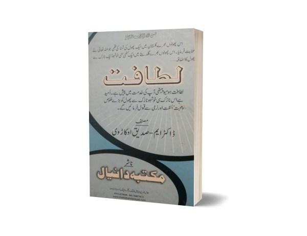Latafat By Dr.M Sadiq