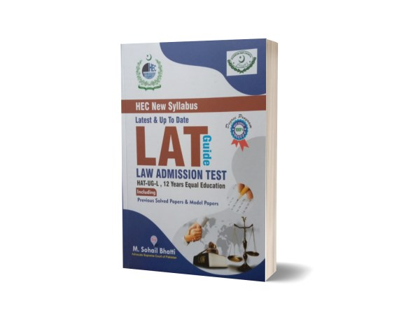 Latest & Up to Date LAT Guide By Muhammad Sohail Bhatti