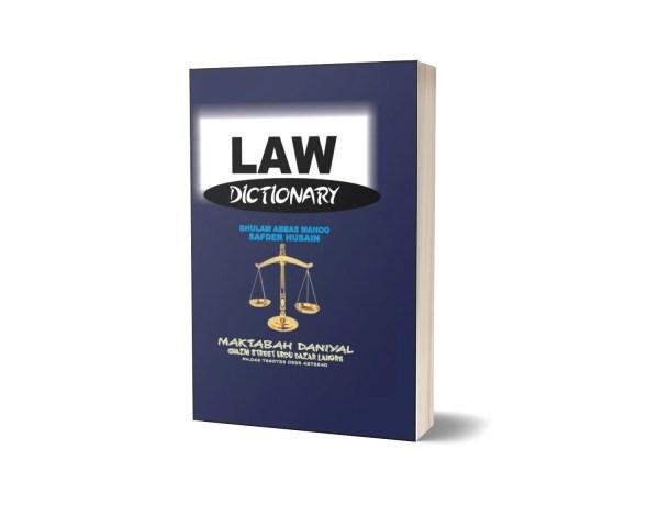 Law Dictionary By Ghulam Abbas Mahoo