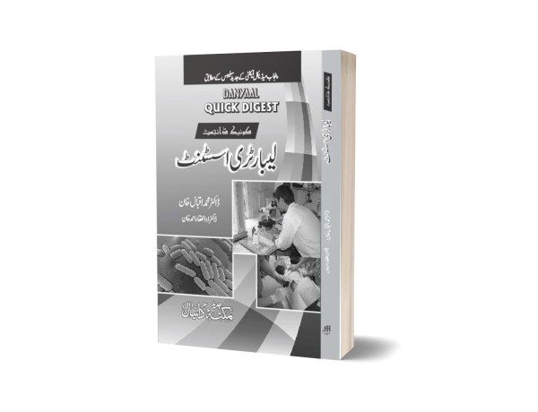 Leborter Quic Digest By Dr. Muhammad Iqbal