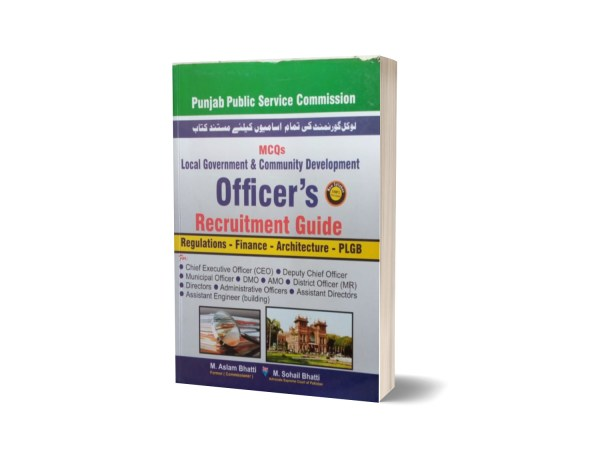 MCQS Local Government & Community Development Officer Recruitment Guide By Muhammad Sohail Bhatti