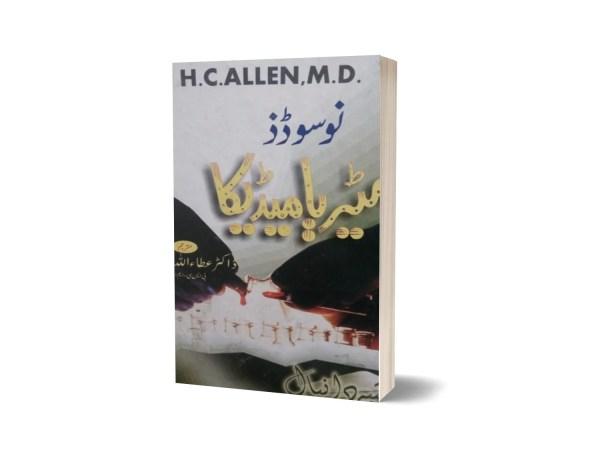 Materia Madica Nosodes Matariya By Dr. AtaUllah