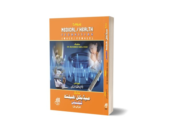 Medical Health Techniyion By Dr. Muhammad Iqbal