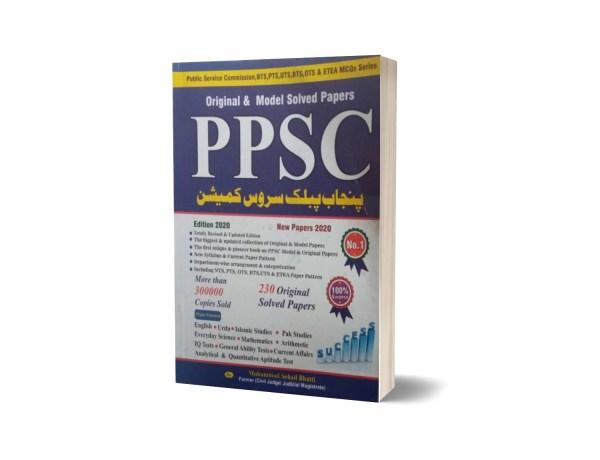 Original & Model Solved Paper PPSC By Muhammad Sohail Bhatti
