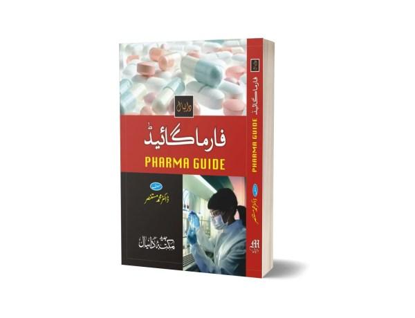 Pharma Guid By Dr. Muhammad Mustaner