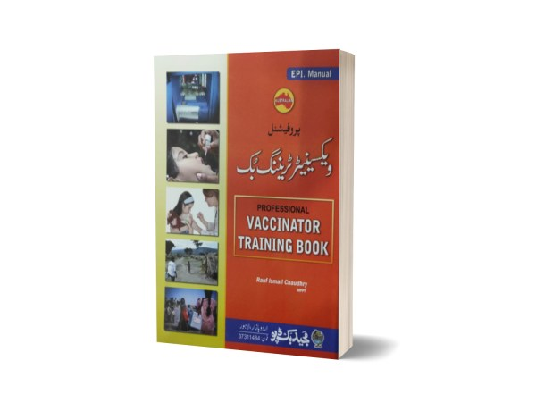 Professional Vaccinator Training Book By Rauf Ismail Ch