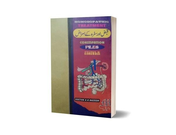 Qabaz Kansal By Dr. K.K Naseem
