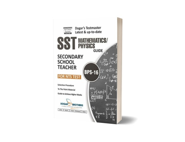 SST Mathematics & Physics Guide KPK (BPS-16) By Dogar Brothers