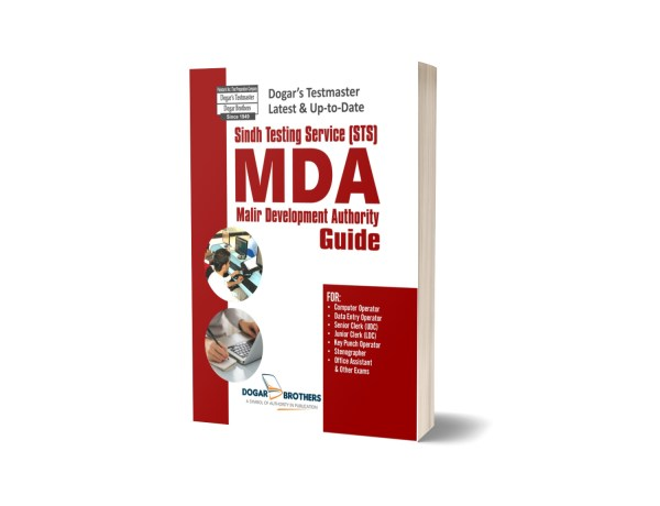 Sindh Testing Service MDA Guide By Dogar Brothers