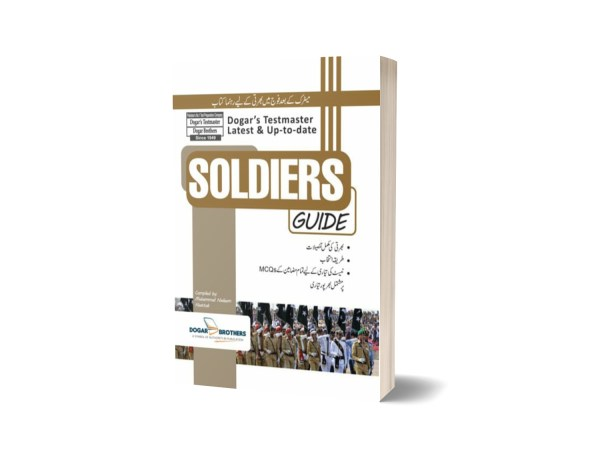 Soldiers Guide By Dogar Brothers
