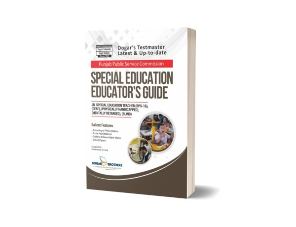 Special Education Educator`s Guide By Dogar Brothers