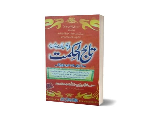 Taj ul Hakmat Prictes of Medicen By Dr. Hari