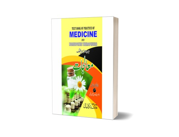 Textbook of Practice of Medicine with Homoeopathic Therapeutics By Dr. Kamal Kansal