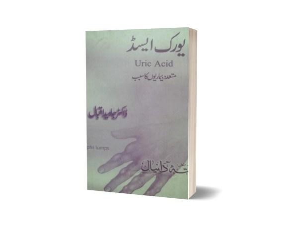 Uric Acid By Dr. Javad Iqbal