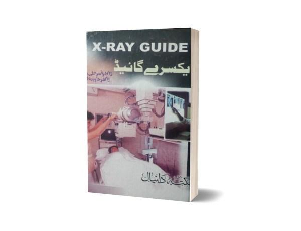 X Ra Guid By Dr. Javaid Ali