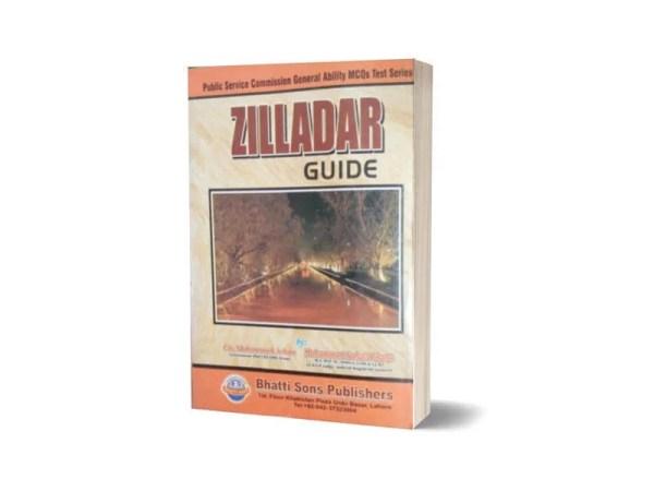 Zilladar Guide By Muhammad Sohail Bhatti
