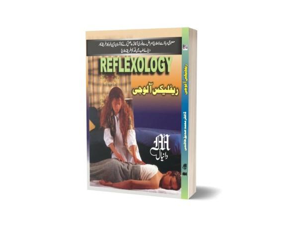 Reflexology By Dr. Sadiq