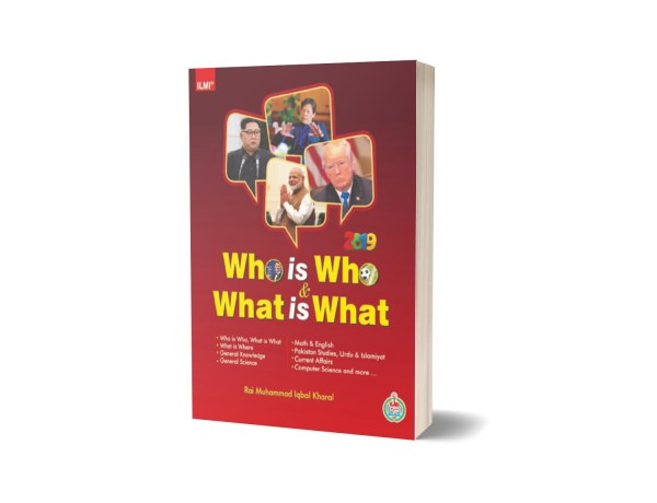 Who is Who & What is What By Rai Muhammad Iqbal Kharal