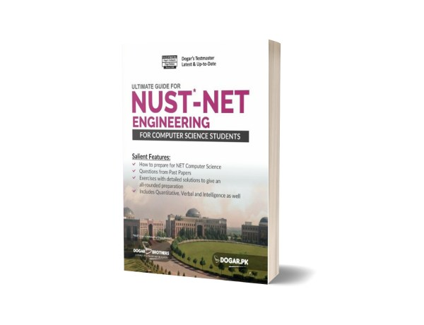NUST NET Engineering Computer Science Guide By Dogar Brother's