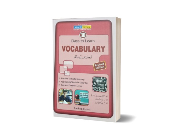 Vocabulary With Urdu Translation- JWT