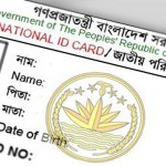 Bangladesh Government National ID Card | Voter ID Card Online BD