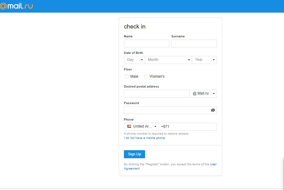 Mail.ru New Account