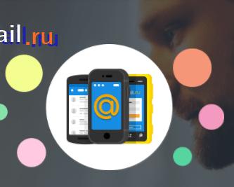 Mail ru logo