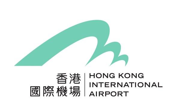 Hong Kong International Airport Graduate Engineer Programme