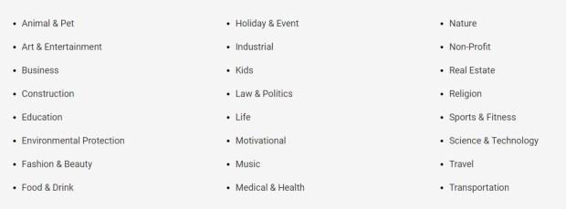 DesignCap Review - Categories