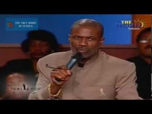 Bishop Noel Jones – The Power of Pain (Video)