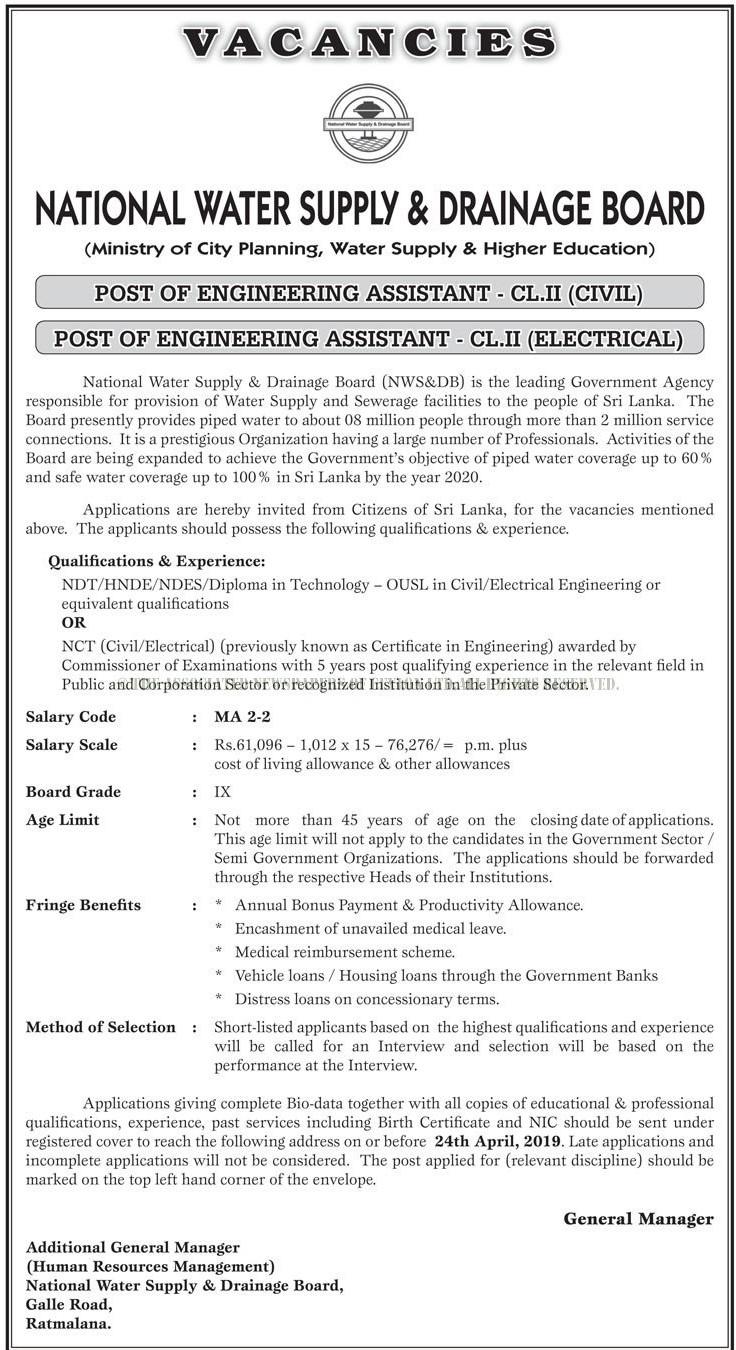 Engineering Assistant Job Vacancies - OnlineJobs lk