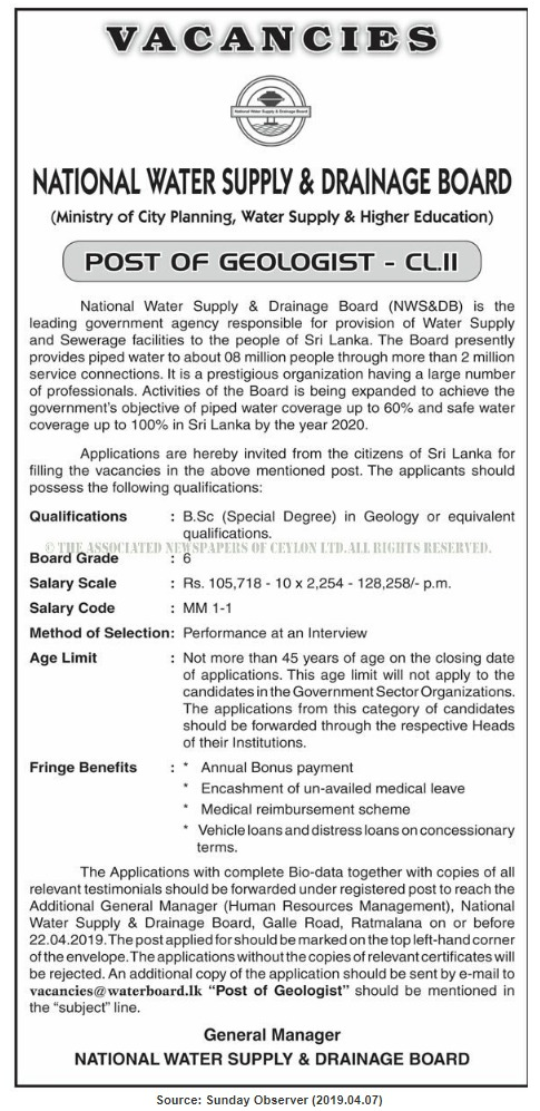 National Water Supply & Drainage Board Job Vacancies